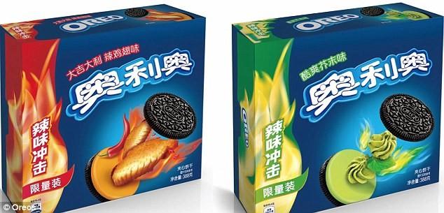 Oreo sabores asinha de frango e wasabi (Foto: Divulgação)
