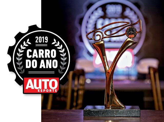 Carro do Ano - Premiação (Foto: Alexandre DiPaula)