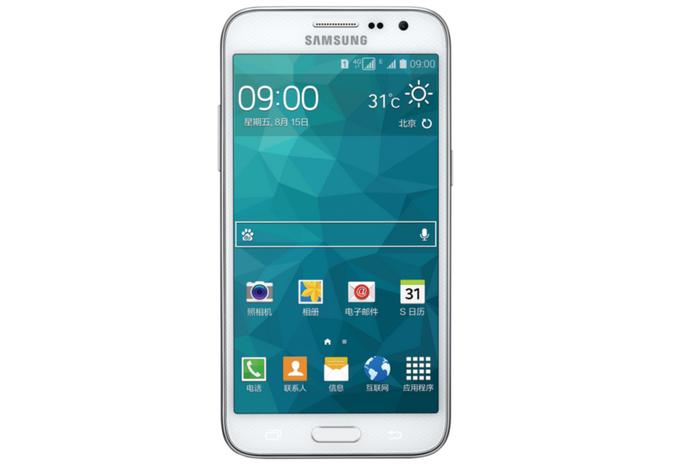 Samsung Galaxy Core Max foi anunciado na China (Foto: Divulgação)