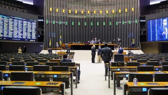 Foto: (Agência Câmara de Notícias)
