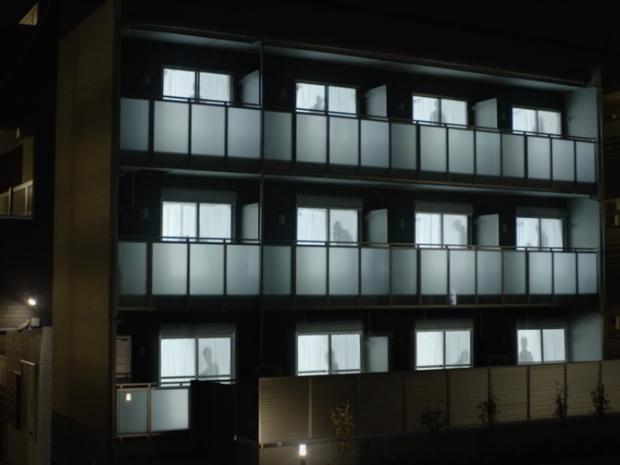App projeta sombras que se movimentam e promete afastar intrusos de residências no Japão (Foto: Divulgação)