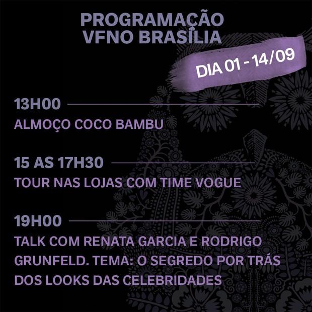 Programação VFNO 2018 em Brasília (Foto: Divulgação)