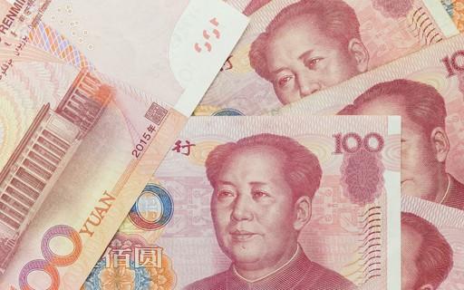 China deve se tornar maior economia do mundo em 2028, diz centro de estudos  - Época Negócios | Mundo Moeda Chinesa