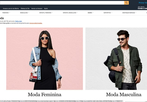 Plataforma do Marketplace da Amazon de Moda (Foto: Divulgação)