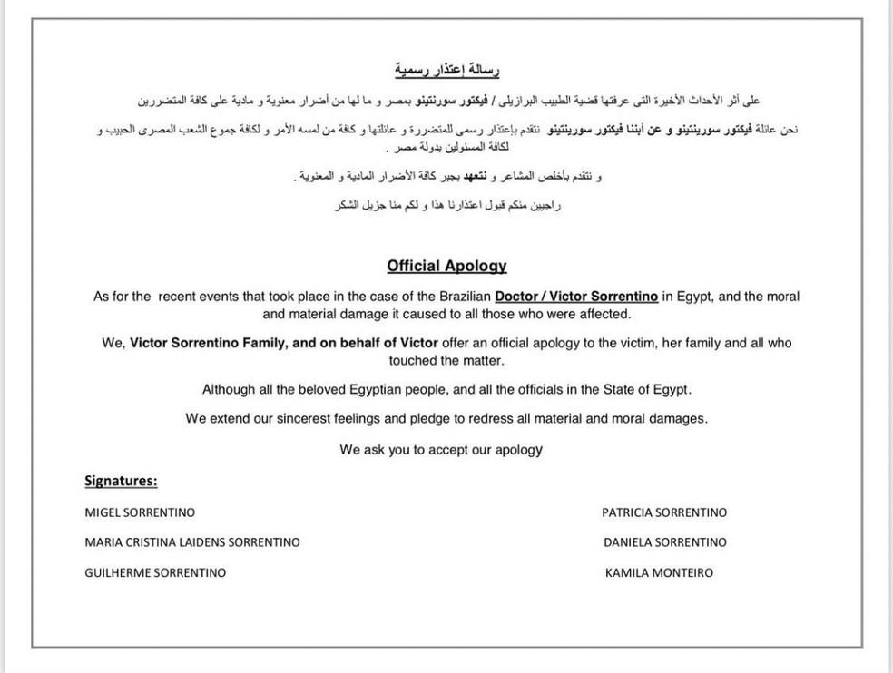 Em carta, família de médico brasileiro investigado por assédio sexual no Egito faz pedido de desculpas em inglês e árabe — Foto: Divulgação