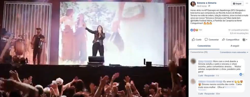Fãs elogiam Simone por ter se apresentado sozinha no show realizado na Expoagro de Itapetininga (Foto: Reprodução/Facebook)