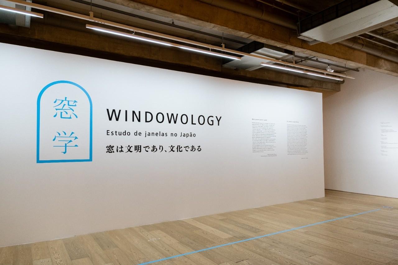 Japan House apresenta estudo de janelas no Japão em nova exposição (Foto: Marina Melchers/Japan House)