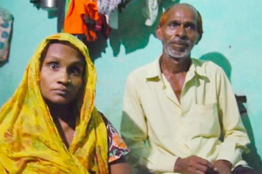 Shiv Charan e a mulher Babita (Foto: Reprodução)