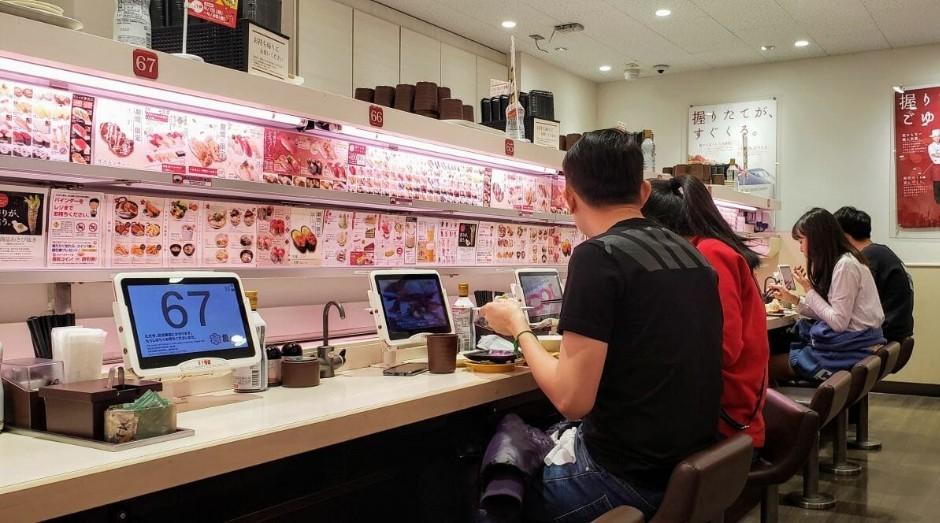 As duas unidades da Uobei ficam em Tóquio (Foto: Divulgação)