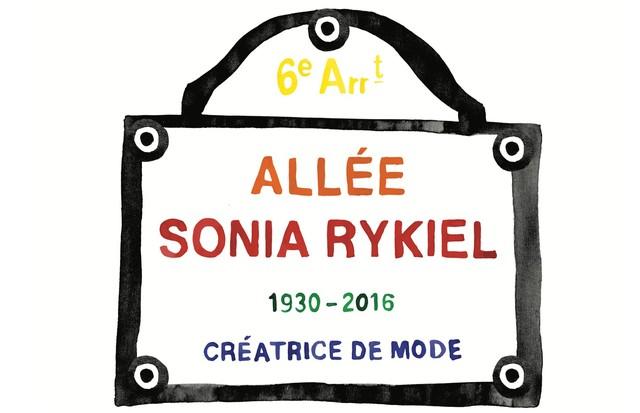 Sonia Rykiel (Foto: Reprodução)
