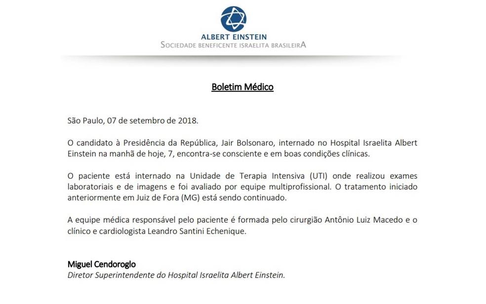 Boletim médico informa boas condições do candidato Jair Bolsonaro, internado no Hospital Israelita Albert Einstein (Foto: Divulgação/Hospital Albert Einstein)