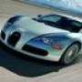 Tema Bugatti Veyron Windows 7