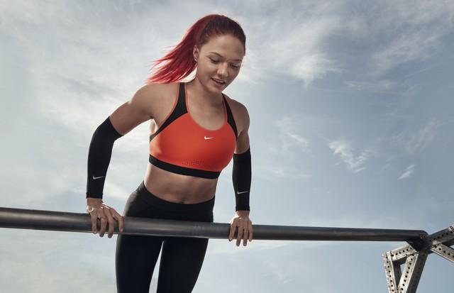 Motion Adapt Bra, Nike (Foto: Divulgação e Reprodução)