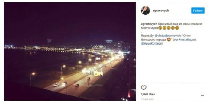Postagem no Instagram entregou traição