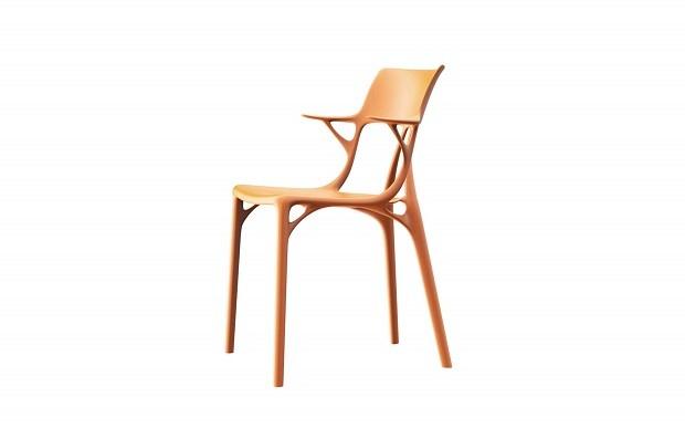 cadeira inteligência artificial (Foto: Reprodução)