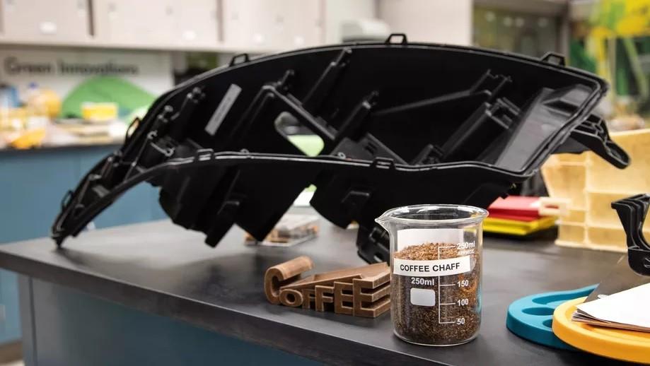 Componentes do capô e suportes para faróis serão fabricados a partir da reciclagem de componentes do café (Foto: Divulgação)