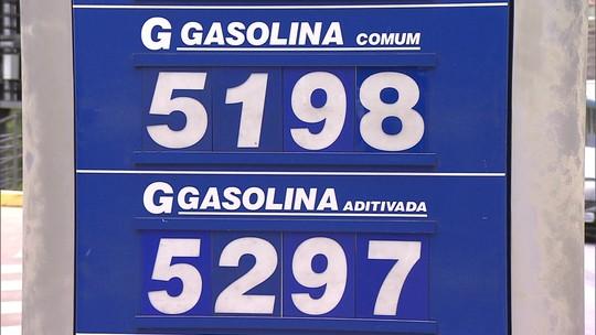 Petrobras anuncia 5ª redução seguida na semana no preço da gasolina nas refinarias