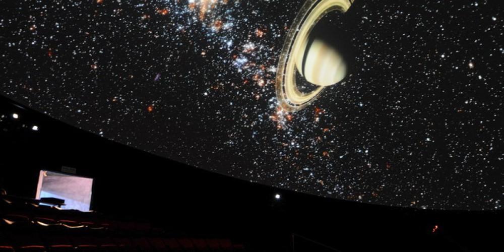 Planetário do ibirapuera (Foto: Divulgação)
