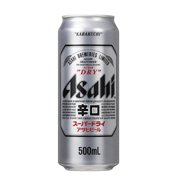 Asahi Super Dry (Foto: divulgação)