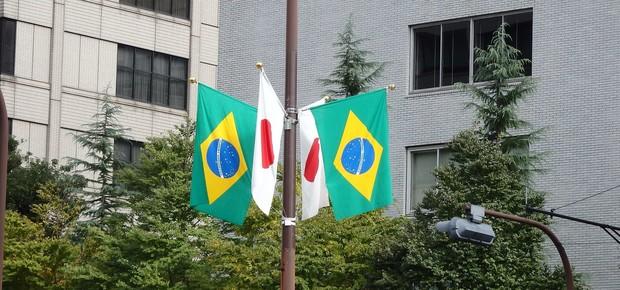 Brasil e Japão (Foto: Consulado Geral do Japão em São Paulo)