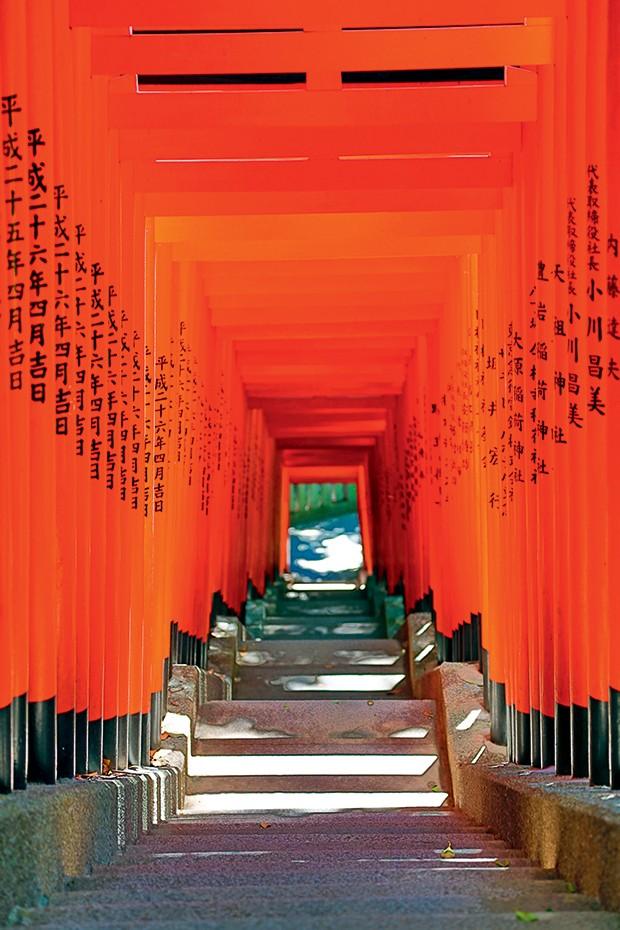 Lifestyle Viagem Tóquio - Templo de Hie Jinja (Foto: Shutterstock)