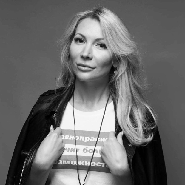 A jurista russa Alena Popova (Foto: Reprodução/Instagram)