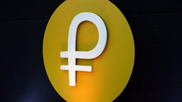 A criptomoeda lastreada no petróleo ainda gera muitas dúvidas (Foto: Getty Images via BBC)