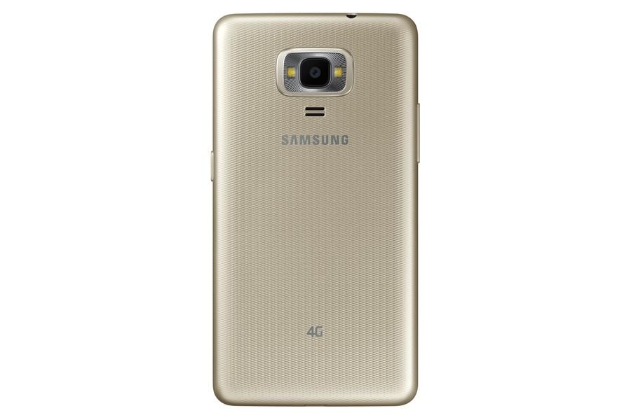 Samsung Z4 | Celulares e Tablets | TechTudo
