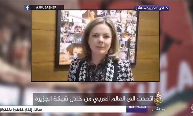 Gleisi Hoffmann Al Jazeera