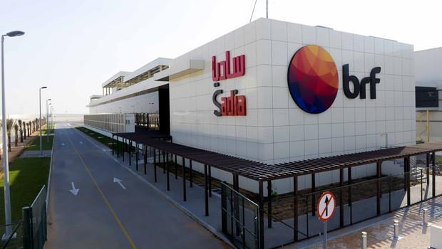 Nova fábrica da BRF no Oriente Médio (Foto: Divulgação)