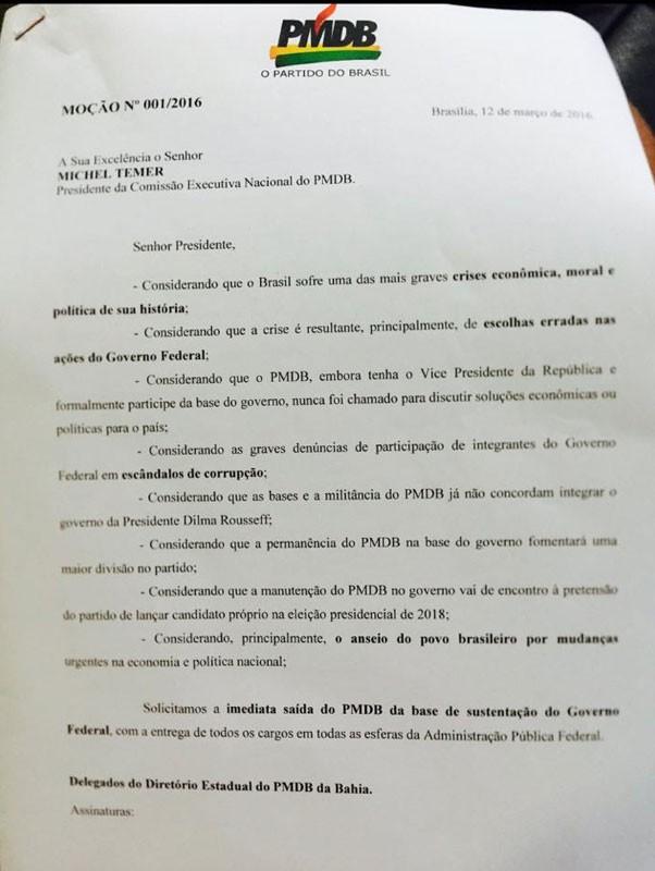 A moção aprovada pelo diretório nacional do PMDB (Foto: Reprodução)