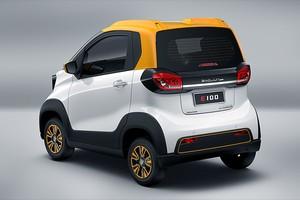 Baojun - Carro elétrico chinês fabricado pela GM de lá