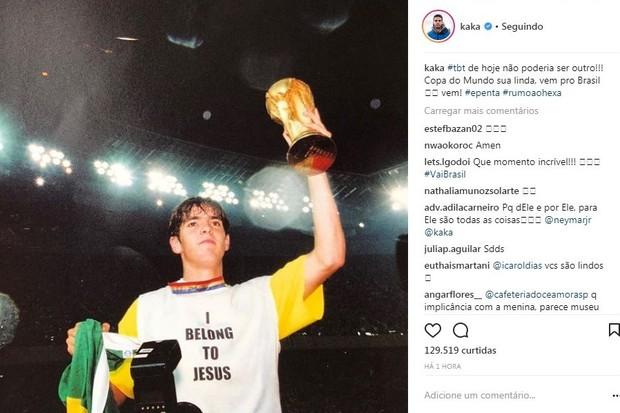 Kaká (Foto: Reprodução/Instagram)