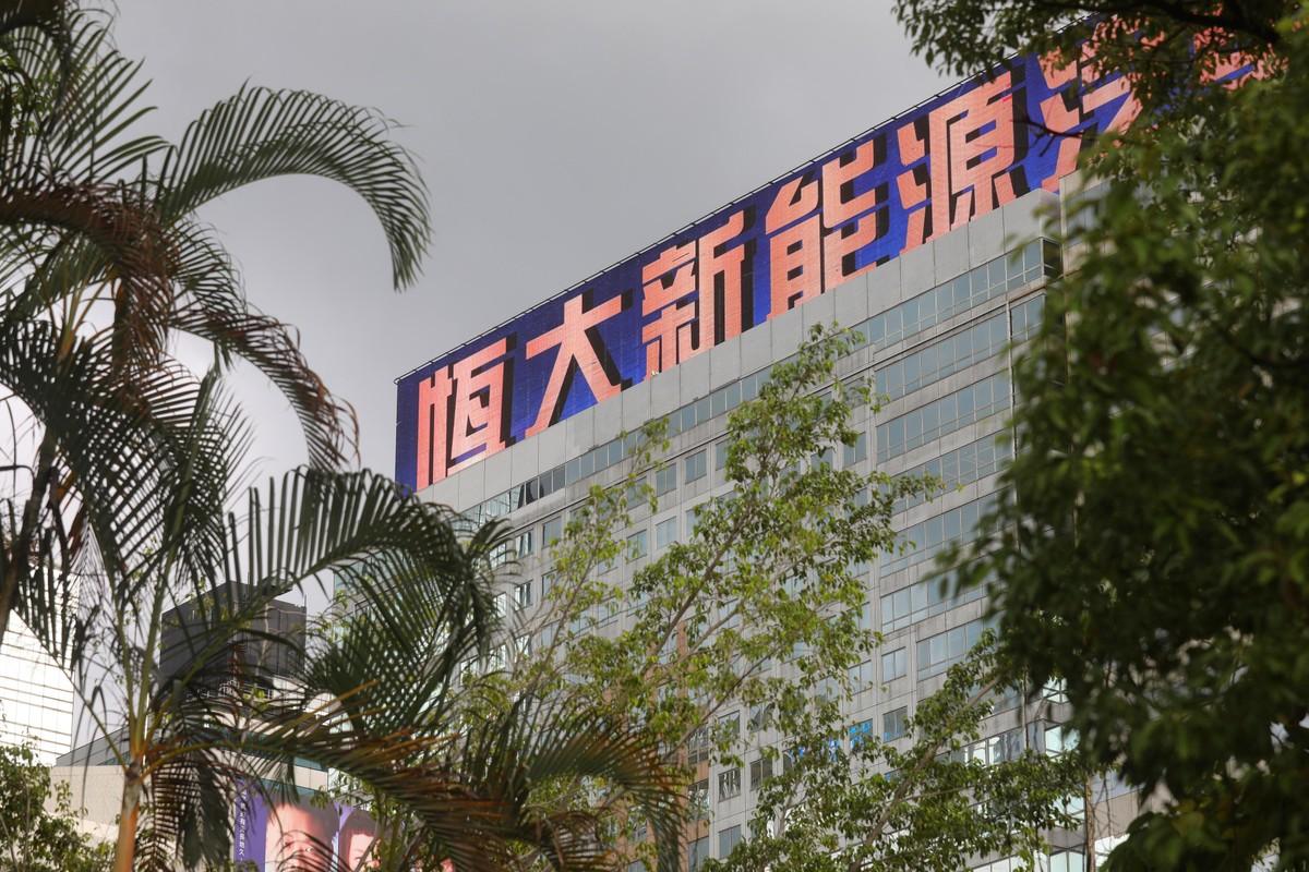 Análise: Pequim fará Evergrande servir de exemplo para o setor imobiliário chinês