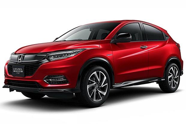 Honda HR-V reestilizado (Foto: Divulgação)