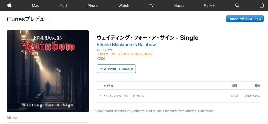 """Reprodução da página da Apple Music japonesa com um trecho de """"Waiting for a sign"""", música nova do Rainbow"""