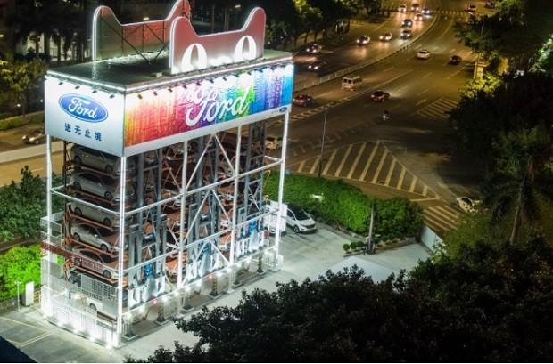 Vending machine do Alibaba e da Ford (Foto: Divulgação Alibaba)