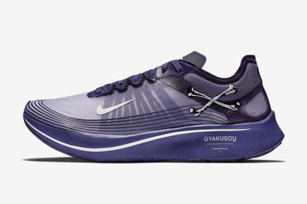Tênis esportivo NikeLab R$ 799,90 (Foto: divulgação)