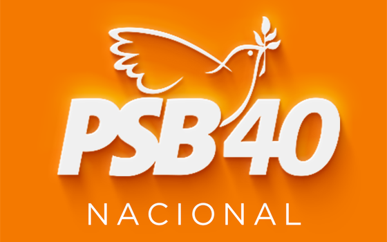 O logo do PSB (Foto: Reprodução/Facebook)