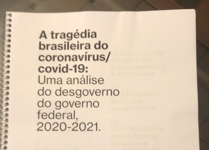 Documento foi entregue a Renan Calheiros