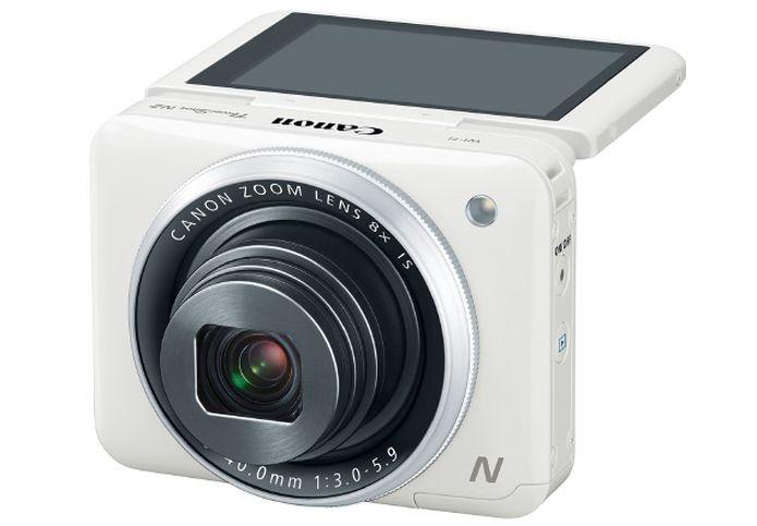 Novo modelo Canon PowerShot na cor branca (Foto: Divulgação)