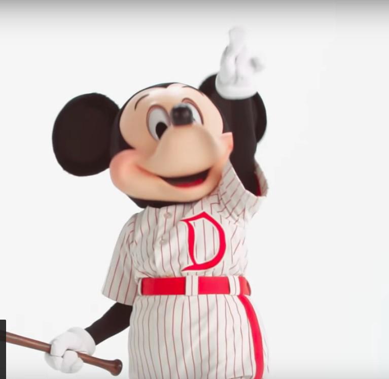 Mickey de uniforme de baseball (Foto: Reprodução)