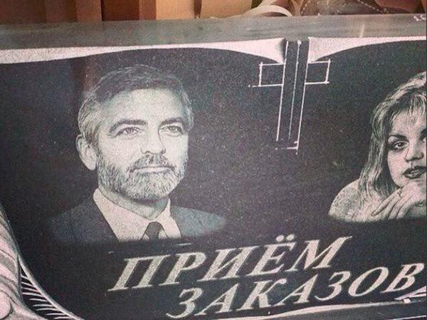 George Clooney (Foto: Reprodução Twitter )