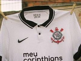 1990 ou 92? Camisa do Timão gera polêmica entre torcedores (Divulgação)