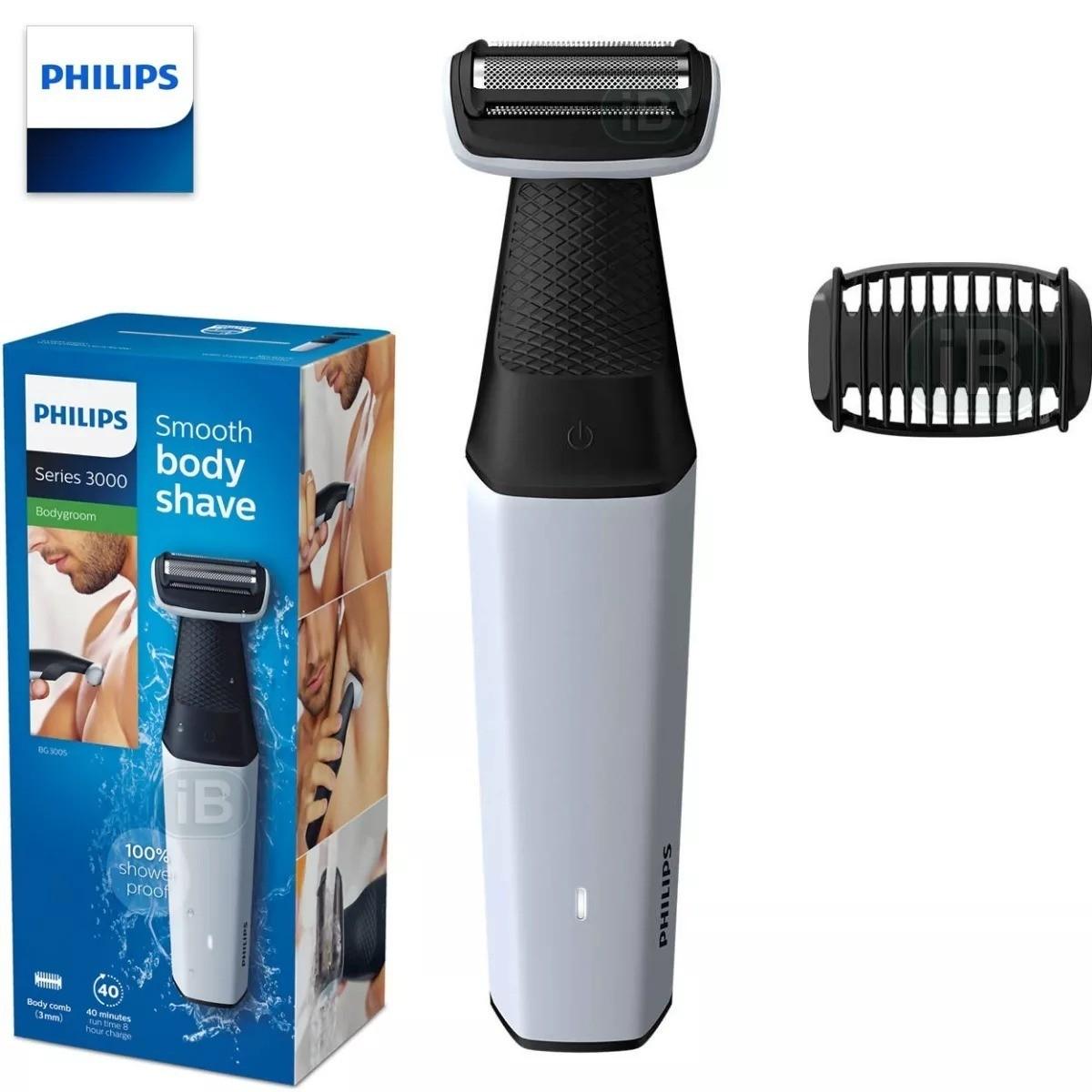 aparador de pelos Philips (Foto: Divulgação)