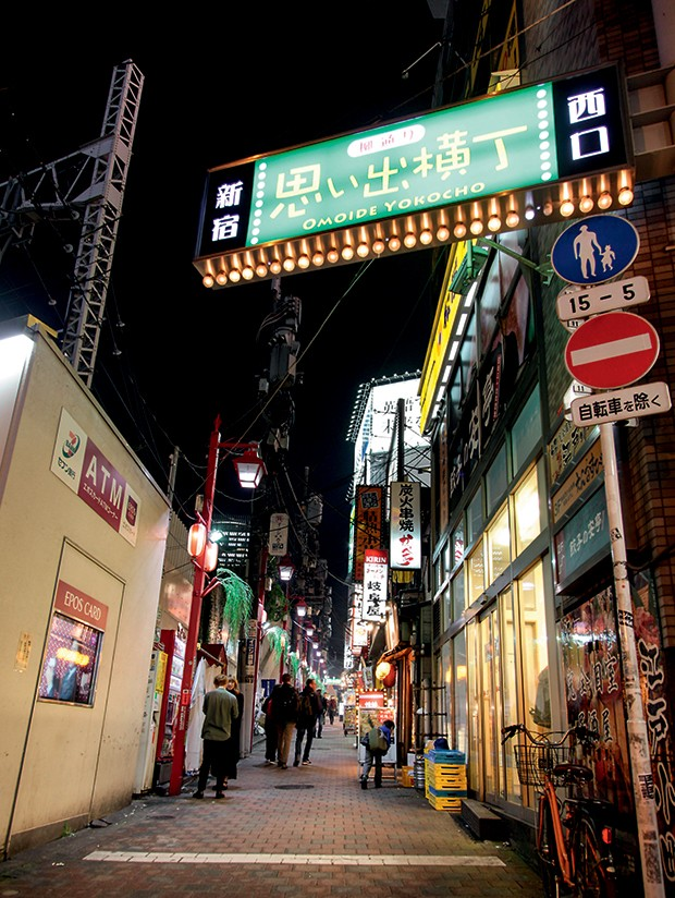 Lifestyle Viagem Tóquio - Shinjuku Golden Gai (Foto: Getty Images)