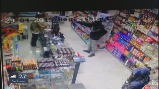 Adolescentes são apreendidos por suspeita de roubo a mão armada em Campestre, MG
