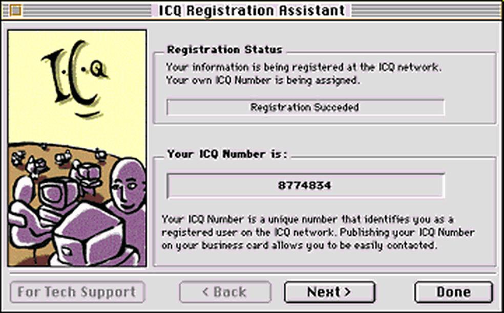 O ICQ permitia incluir novos usuários através do UIN (Foto: Reprodução/ Apache)