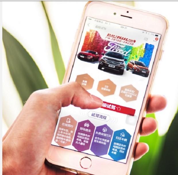 Aplicativo para utilizar a máquina de vendas gigante de carros Alibaba e da Forbe (Foto: Divulgação Alibaba)