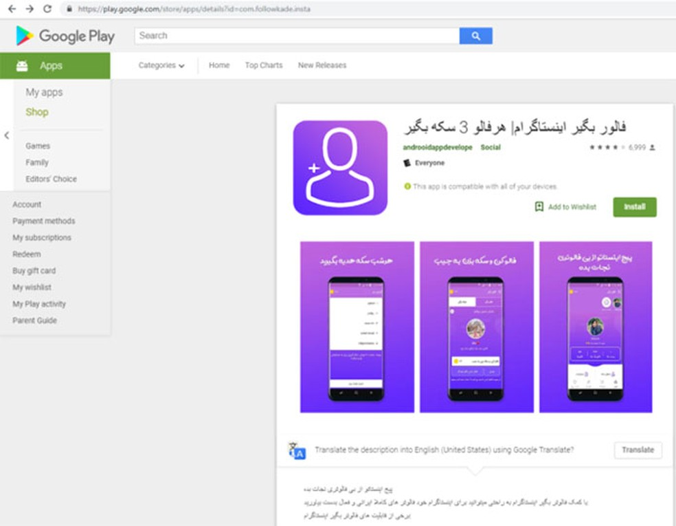 Aplicativo mirava iranianos e teve mais de 50 mil downloads antes de ser removido do Google Play — Foto:  Reprodução/Malwarebytes